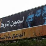 Palestinian Citizens Eye Israeli Elections feature image