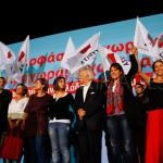 Syriza Re-Elects Leader feature image