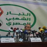Left Opposition Figures Slam IMF Egypt Loans feature image
