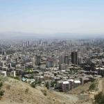 Economical and Political Conditions in Iran feature image